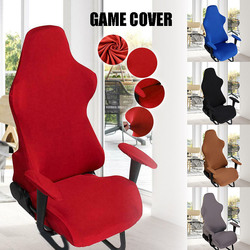 Chair Cover Game Room e-Sports Swivel Chair Slipcover with Armrest Cover AC889