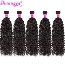 Shuangya Hair WholeSale Bundles Deals Peruvian Kinky Curly Bundles 100% Unpressed Human Virgin Hair Bundles Double Wefts
