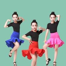 Wholesale Cute Spandex Latin Dance Skirt Girls Kids Children