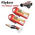 T-образный Аккумулятор 7,4 В для Wltoys 144001, автомобиль 2s 7,4 В 3300 мАч, зарядное устройство для литий-полимерных аккумуляторов для Wltoys 1/14 144001, запча...