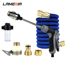 High Pressure Household Car Washing Water Gun Retractable Pipe Hose Garden Cleaning Watering Nozzle Artifact Set