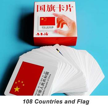 108 Country Flag Books Cards in English And Chinese Flag Eary Education For Kids Libros Livres Libro Livro Kitaplar Livros Art art education in iran