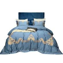 цветная комната 100% чистый хлопок гладкий мягкий шелк постельное