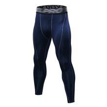 Мужские компрессионные обтягивающие леггинсы для бега, занятий спортом, Мужские штаны для фитнеса, бега, быстросохнущие штаны, тренировочные штаны для йоги