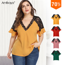 Amtivaya V-Neck Lace Patchwork Women Tops Plus Size 3XL 4XL Short Flare Sleeve Casual Femme Summer Ruffles Tees(China)