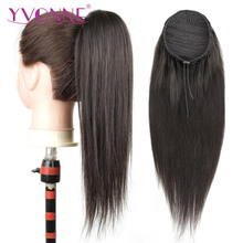 [Yvonne] Straight Drawstring Ponytail Human Hair Clip In Extensions High Ratio Brazilian Virgin Hair Natural Color
