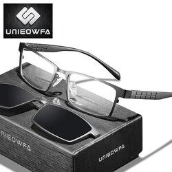 Prescription Magnet Clip On Glasses Frame Men Myopia Optical Eyeglasses Frame Men Clear Polarized Magnet Clip On Sunglasses Male