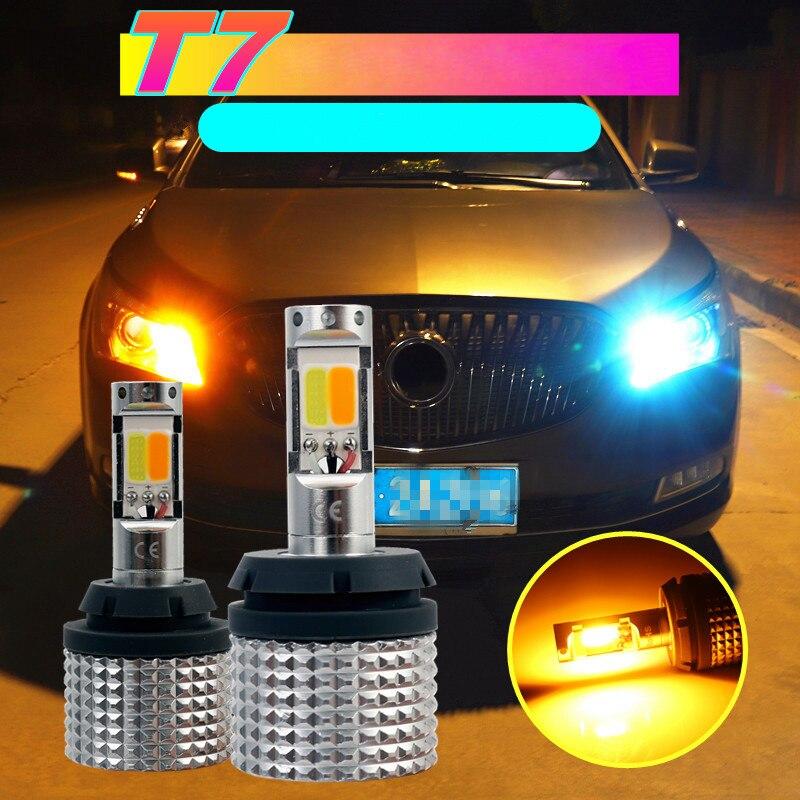 2 шт. Canbus автомобиля светодиодный лампы COB светодиодный 36SMD BA15S BAU15S 1156 P21W PY21W T20 7440 3157 супер яркий двойной Цвет DRL с поворотник lights