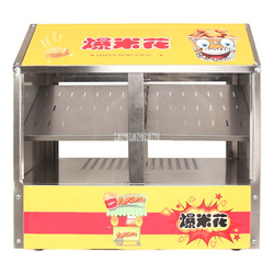 BW-02 Popcorn Display Insulation Cabinet Temperature Control Double Layer Stainless Steel Incubator Warming Heating Machine 220V