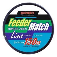 Black fishing line Dunayev feeder match sinking Black (diameter 0.30mm., load 8.3 kg.)