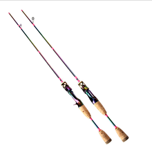 Bait fishing rod 1.68m L / UL Power carbon fiber fishing rod New two-section Makouluya rod Stream rod Fishing bait feeder