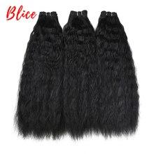 Blice 18-24 Inch Natural Black Bundle 3PCS/Pack Long Bouncy Curly Weaving Heat Resistant Kanekalon Synthetic Hair Extension