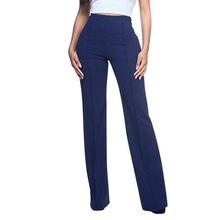 Palazzo – pantalon ample pour Femme, style rétro, uni, élastique, taille haute, évasé, jambes larges, bas de pantalon fluide
