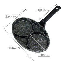 Mini fried egg pan double hole breakfast pan Maifan stone color non-stick pan thickened flat bottom frying pan gas dedicated air frying pan new special price large capacity intelligent oil smoke free fries machine automatic electric frying pan 220v 3l