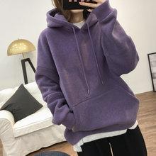Fall / winter 2020 Korean plush plush woolen hooded top fried Street sweater women wear casual loose coat trend