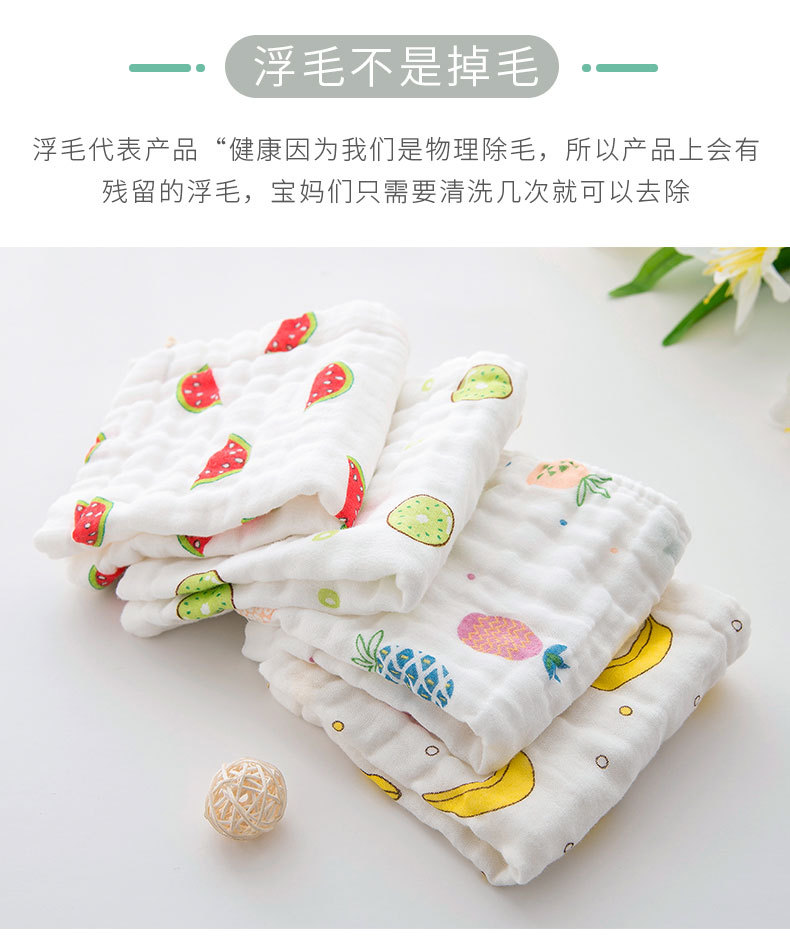 5PCS 6-layer High-Density 100% Cotton A Class Muslin Gauze Wipe Cloth Baby Handkerchief Face Towel Baby Saliva Towel 25x50cm