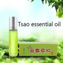 Artemisia Argyi Essential Oils Health Care Argy Wormwood Nat