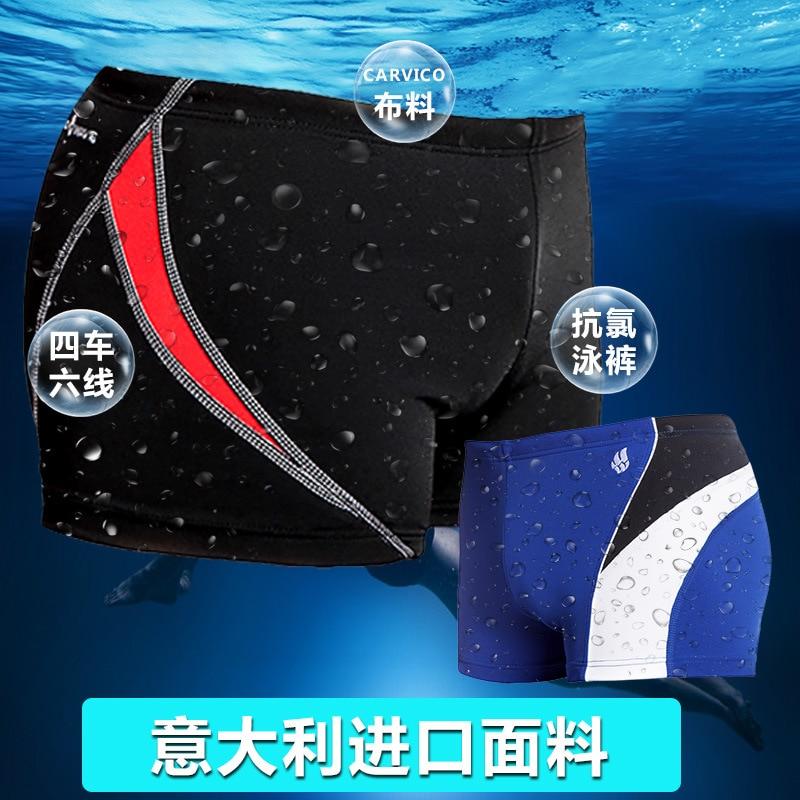 Import Men AussieBum Athletic Pants Beach Shorts Fashion Adjustable Comfortable Quick-Dry Hot Springs Swimming Trunks Men's