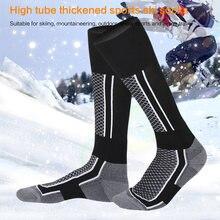 Лыжные носки толстые хлопковые спортивные для сноуборда велоспорта