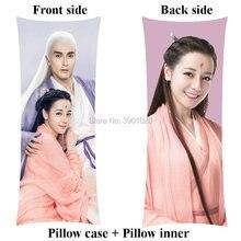 Girl home soft long Pillow drama San Sheng San Shi body pillow including inner