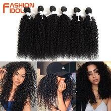 Ídolo de moda sintético paquetes de pelo Afro extensiones de pelo rizado 14 pulgadas 6 unids/lote marrón Ombre armadura del pelo de fibra sintética