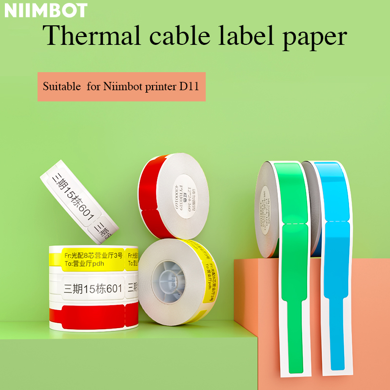 Niimbot D11 Label Printer  P-type Label Paper Cable Printing Sticker for Communication Machine Room Network Cable Thermal Labels