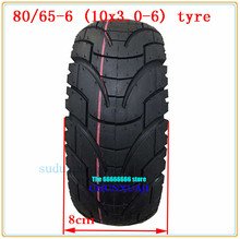 10 inch Pneumatic tyres 80/65 6 for Electric Scooter E Bike 10x3.0 6 thicken widen hard wear resistant road tires inner tubes