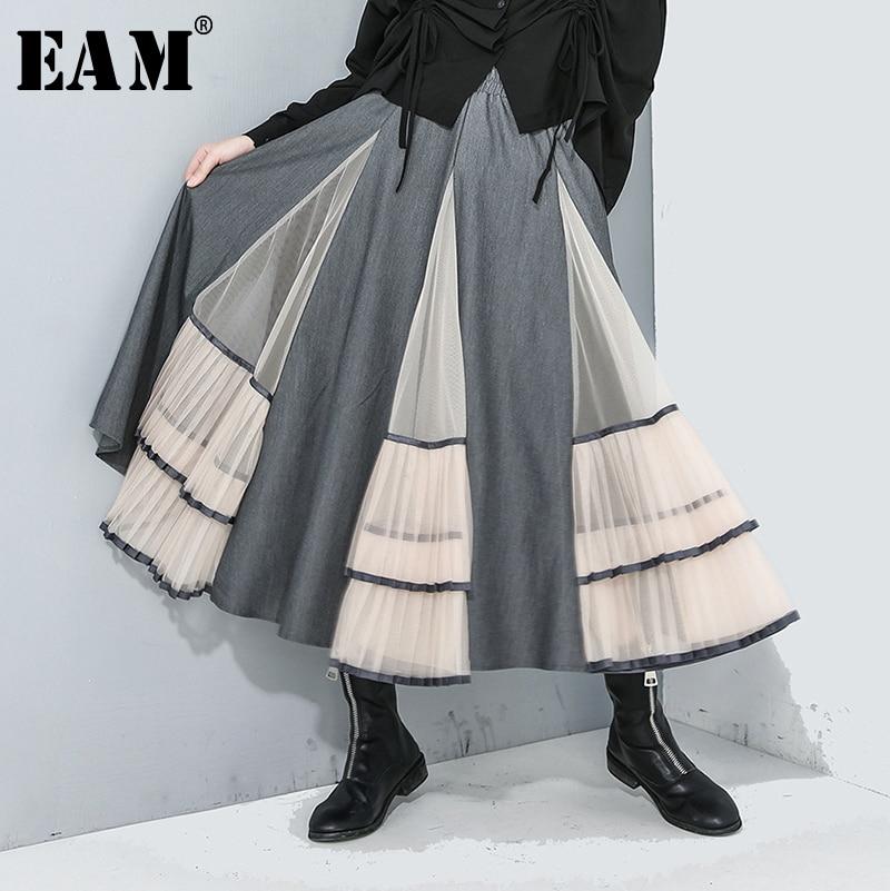 [EAM] High Elastic Waist Gray Mesh Split Pleated Temperament Cake Half-body Skirt Women Fashion New Spring Autumn 2020 1R187