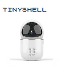 1080P Cloud IP Camera Intelligent Auto Tracking Surveillance Camera Home Security Wireless WiFi CCTV Camera With net interface