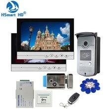 9 인치 유선 비디오 도어 폰 인터콤 시스템 2 모니터 + 1 RFID 액세스 IR 700TVL 카메라 + 전기 제어 도어록
