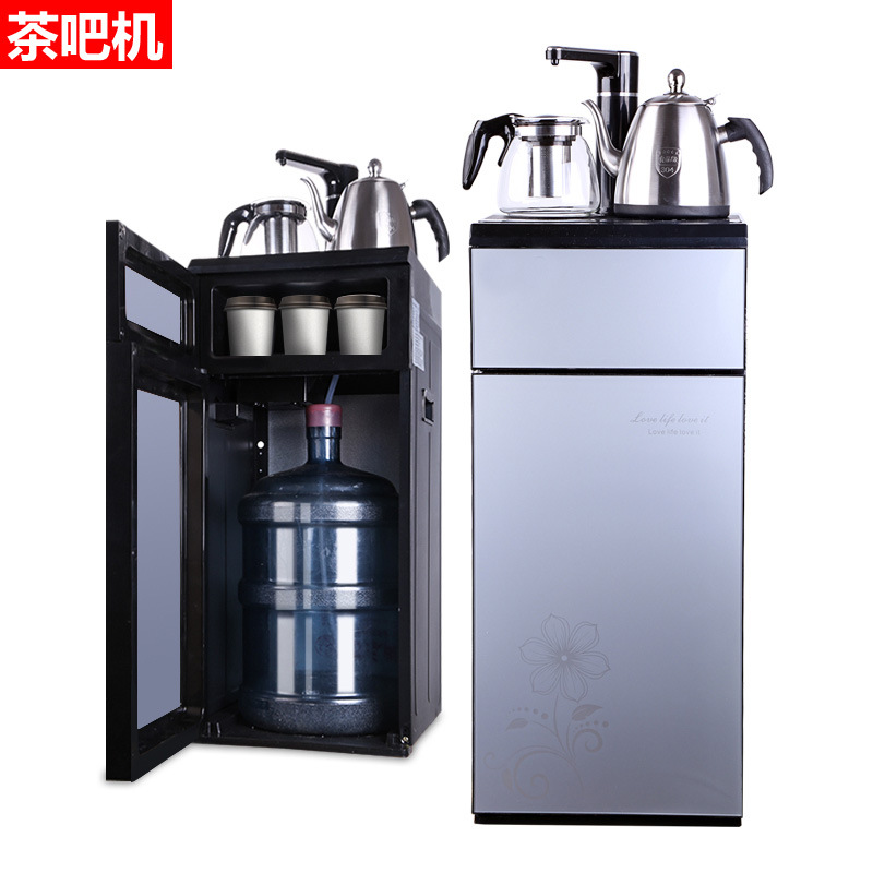 Home Vertical Energy-saving Double-door Water Dispenser Intelligent Automatic Office Coffee Tea Bar Machine  Cold  Desk Water