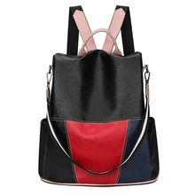 EU US Style Fashion Contrast PU Ladies Shoulder Bag Soft Leather Waterproof Multi-Purpose Travel