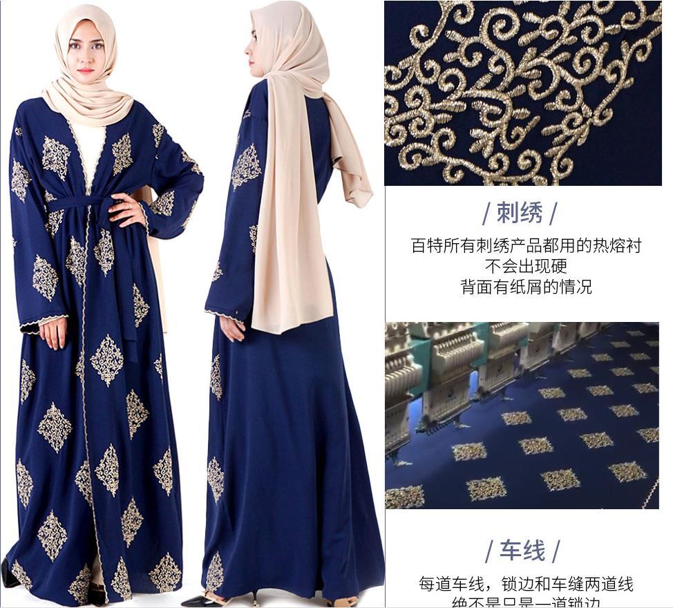 Ramadan golden line embroidery kimono muslim Abaya Hijab Muslim Dress female big swing Islamic Kaftan Robe Musulman Abayas F1408