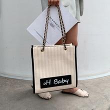купить Daily Women Straw Waven Tote Bags Large Capacity Female Casual Shoulder Bag Lady Handbag Shopping Bag for Travel Shopper Handbag дешево