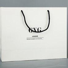 Индивидуальный бумажный подарочный пакет с УФ-печатью с ручками, многоразовый бумажный пакет для покупок с логотипом-XP2071