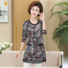 Spring Autumn Women Floral Blouses Lace Hem Design Round Collar Long Sleeve Casual Top Woman Leisure Daily Clothes New Arrival