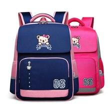 2020 детская ортопедия школьные сумки дети рюкзак в основной школьный для девочек мальчиков водонепроницаемый рюкзаки мочила infantil для