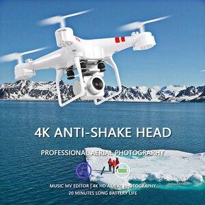 2019 New Drone 4k camera HD Wi