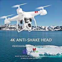 2019 neue Drone 4k kamera HD Wifi übertragung fpv drone luftdruck feste höhe vier-achsen flugzeuge rc hubschrauber mit kamera