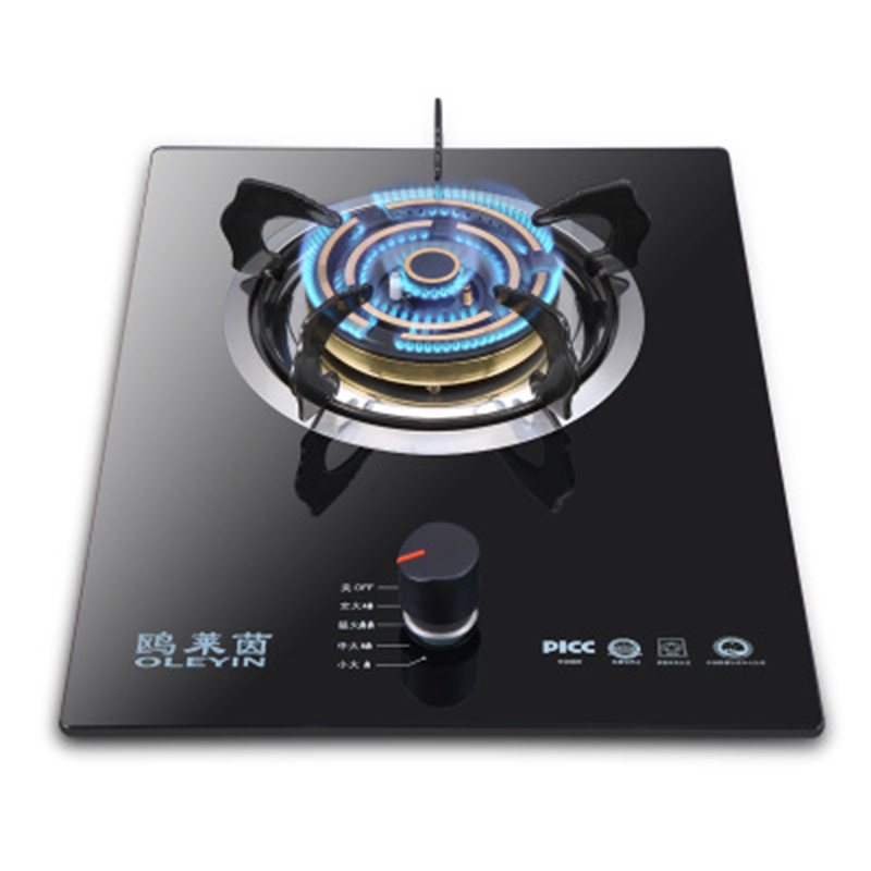Household Gas Cooktop The Gas Panel Hob Embedded/Table Type Gas Stove Single-burner Furnace Gas Stoves For Home JZY-G610T
