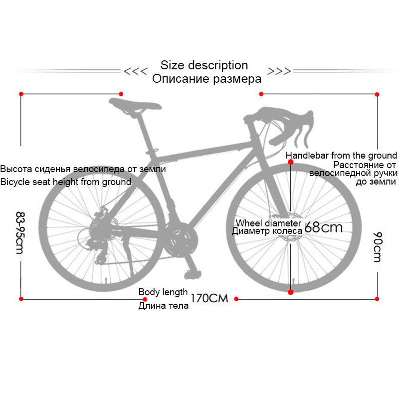 700c road bike 21 27 and 30 variable speed double disc brake ultra light Aluminum alloy 700c road bike 21 27 and 30 variable speed double disc brake ultra light Aluminum alloy road bike adult bicycle