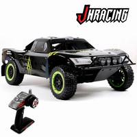 ROFUN ROVAN LT 360DR RC 4WD off road truck with 36CC double piston rings sealed engine