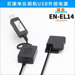 USB Мощность зарядных устройств EN-EL14 манекен Батарея EH-5 EP-5A Мощность адаптер для Nikon P7800 P7100 D3200 D3400 D3300 D5300 d5200 D5100