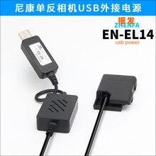 USB قوة البنك شاحن EN EL14 الدمية بطارية EH 5 EP 5A الطاقة محول لنيكون P7800 P7100 D3200 D3400 D3300 d5300 d5200 D5100
