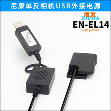 Зарядное устройство USB для Nikon P7800, P7100, D3200, D3400, D3300, D5300, d5200, D5100