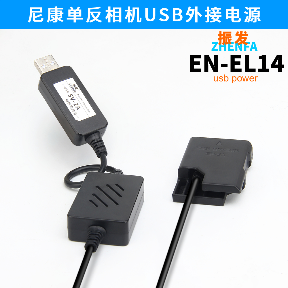 USB Power Bank Charger EN-EL14 Dummy Battery EH-5 EP-5A Power Adapter For Nikon P7800 P7100 D3200 D3400 D3300 D5300 D5200 D5100