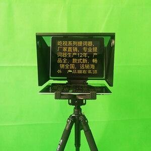 Image 4 - Телеprompter 10 10 дюймовый для iPad планшета, для наружного интервью, речи, DSLR камеры, Prompter Reader