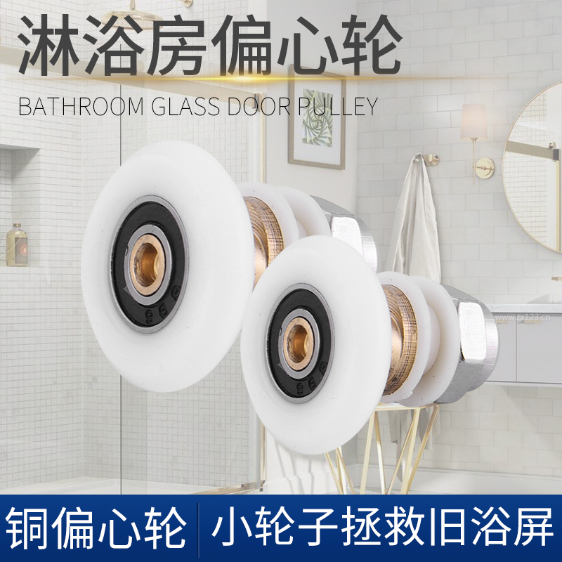 Shower room pulley vintage pulley arc bathroom glass door sliding door pulley accessories on track hanging pulley roller