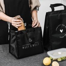 حقيبة حفظ الطعام الإناث حقيبة معزولة حراريًا حقيبة الغداء حقيبة يد الطالب مع حقيبة أرز نمط وظيفية برودة لطيف الحرارية المحمولة