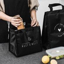 Bolsa térmica feminina, bolsa de almoço com isolamento, para estudantes, bolsa de arroz, estampada funcional, térmica, portátil
